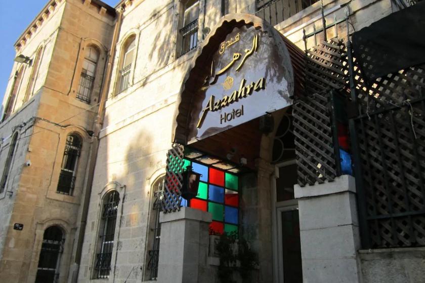 11 E Zahra2 - Ресторан Азхара в Иерусалиме