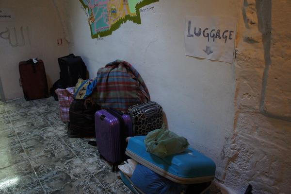 DSC04324RE 776ce783985c24682b47803ff6c47dce 1 - Где остановиться в Иерусалиме. Отзыв о хостеле Hebron Youth Hostel