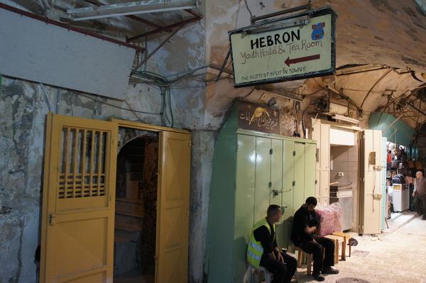 DSC04336RE f9c2721a62600509471758468f6df522 1 - Где остановиться в Иерусалиме. Отзыв о хостеле Hebron Youth Hostel
