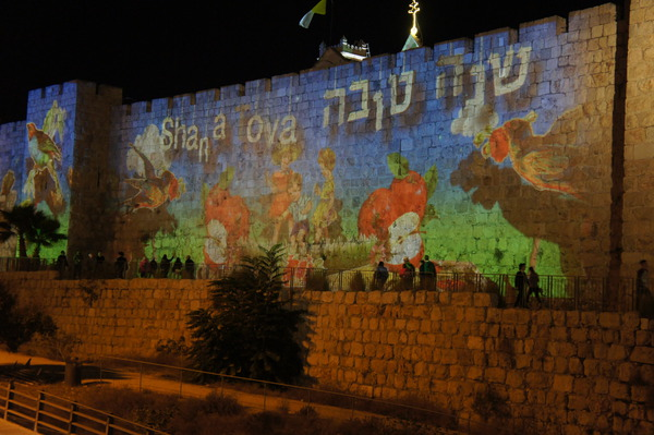 DSC04563RE 9413e41031f2b956e93cedf98458420f 1 - Рош ха-Шана. Еврейский новый год