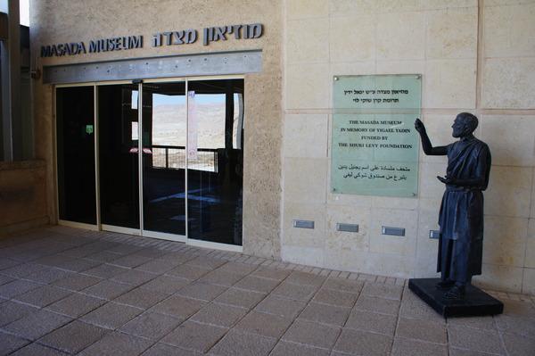 DSC04590RE fd969e614159a83dca5c80ba9f42c4c4 1 - Что представляет собой центр посетителей национального парка Масада
