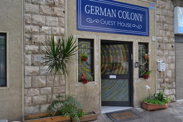 DSC 0598RE 4daa850a1395d16667370566a8b3dfc0 1 - Где остановиться в Хайфе. Отзыв о хостеле German Colony Guest House