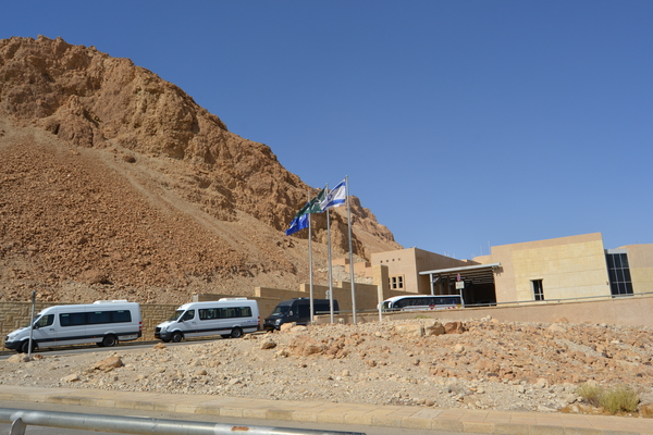 DSC 0717RE d0ed40328b457597d821c03b1529a5b2 1 - Что представляет собой центр посетителей национального парка Масада
