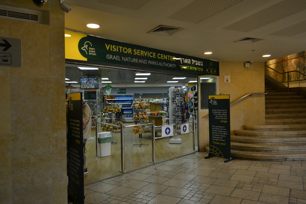 DSC 0725RE 162bf7b21adb7ae3a9eaa3b0d529c742 1 - Что представляет собой центр посетителей национального парка Масада