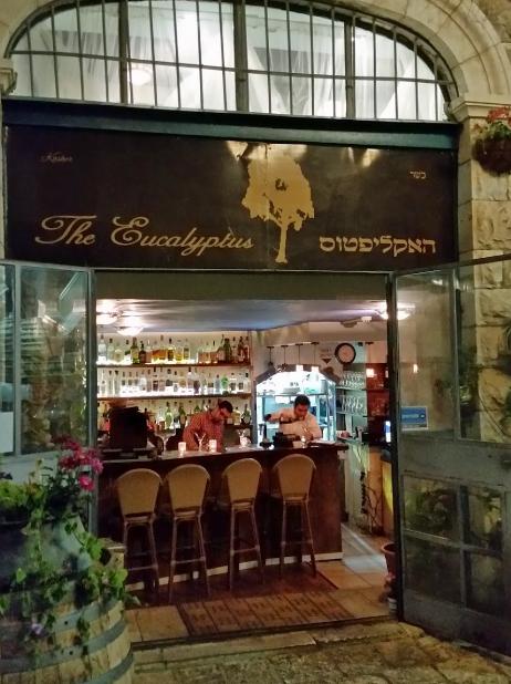 Evkalipt2 - Ресторан Эвкалипт в Иерусалиме