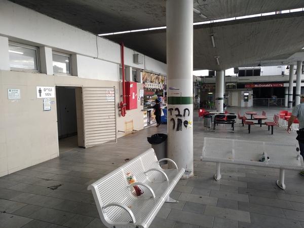 IMG 20181026 075349RE e0695f6632b94c8828b6047e09e319a7 1 - Автовокзал в Тверии. Отзыв