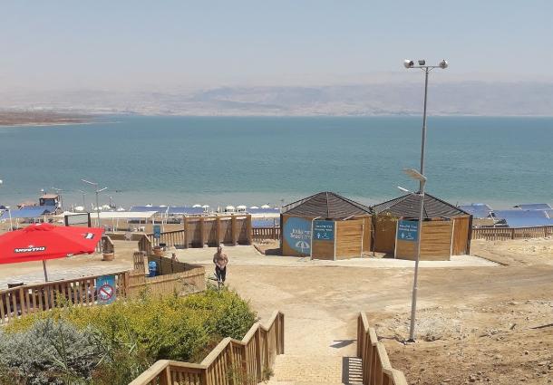 Kalia Beach 3 - Пляжи Мертвого моря. Пляж Калия. Отзыв туриста