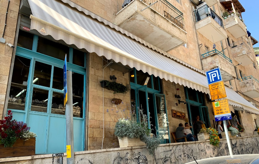 Machneyuda3 - Ресторан Махнэюда в Иерусалиме
