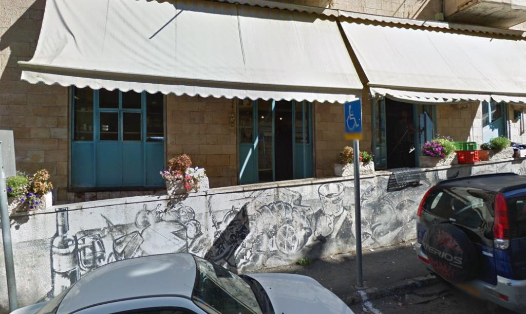 Machneyuda5 1024x611 - Ресторан Махнэюда в Иерусалиме