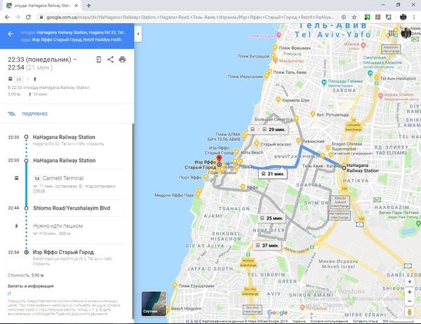 marshrut 792176ecd67d2d1a28764a7dc59a7f73 1 - Что посмотреть в Тель-Авиве. Старый Яффо