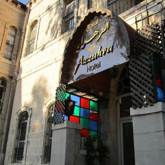 11 E Zahra2 560x559 - Ресторан Азхара в Иерусалиме
