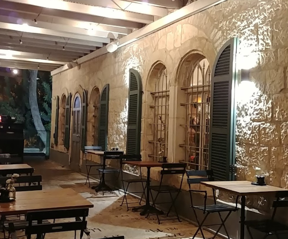 Anna Italian Cafe4 560x465 - Кафе Анна в Иерусалиме