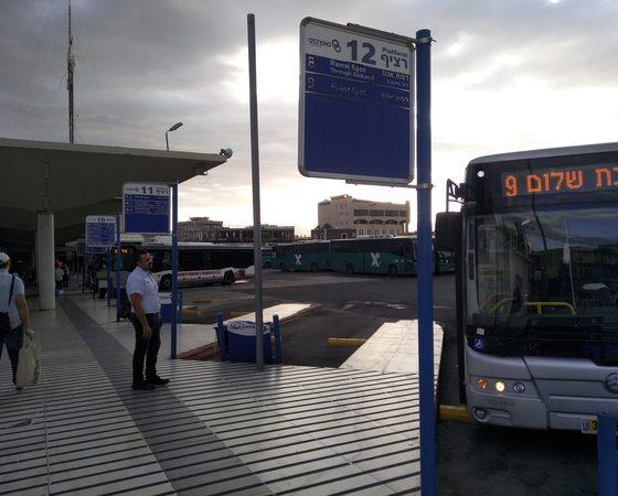 IMG 20181026 075259RE 4590f76466b4ddd09ae2d3371185059e 1 560x450 - Автовокзал в Тверии. Отзыв