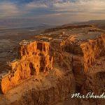 Что представляет собой центр посетителей национального парка Масада
