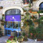 Ресторан Эвкалипт в Иерусалиме