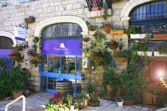 restoran evkalipt v ierusalime - Ресторан Эвкалипт в Иерусалиме
