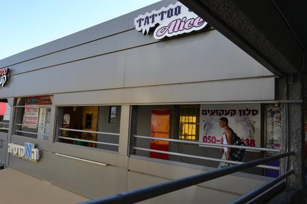 DSC 0936RE b1854266a050f9a637345d2b7034fbc4 1 - Отзыв о хостеле Hostel in Eilat. Где остановиться в Эйлате.