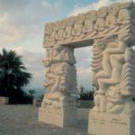 Ворота Веры в Яффо